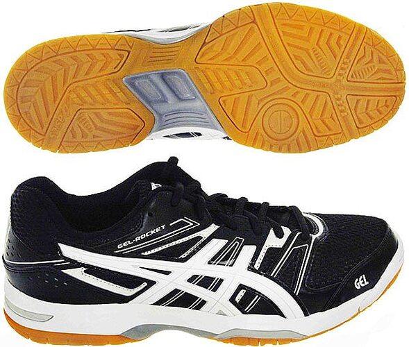 88a2ff3d Волейбольные кроссовки Asics GEL-ROCKET 7 B405N (9001) - купить в ...