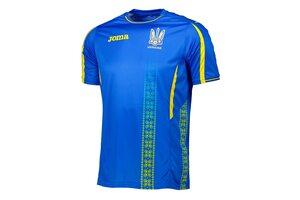 Основная форма сборной Украины Joma - FFU101012.17