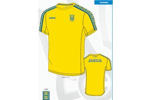 Футболка (Полиэстер) UKRAINE - FFU201011.17