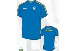 Футболка (Полиэстер) UKRAINE - FFU201012.17