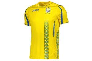 Основная форма сборной Украины Joma - FFU101011C17