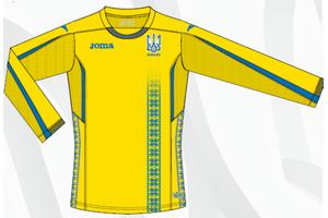 Основная форма сборной Украины - FFU102011.17 (длинный рукав)
