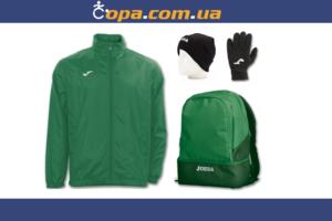 Комплект Joma Alaska II (4 предмета) зеленый