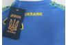 Футболка (Хлопок) UKRAINE - FFU201022.17
