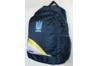 Рюкзак сборной Украины Joma UKRAINE - FFU514161.17 - оригинал