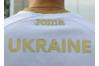 Новая футболка (Хлопок)  Joma UKRAINE - FFU201031.18- оригинал