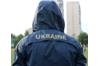 Новая ветровка сборной Украины Joma UKRAINE - FFU209011.18 - темно-синий